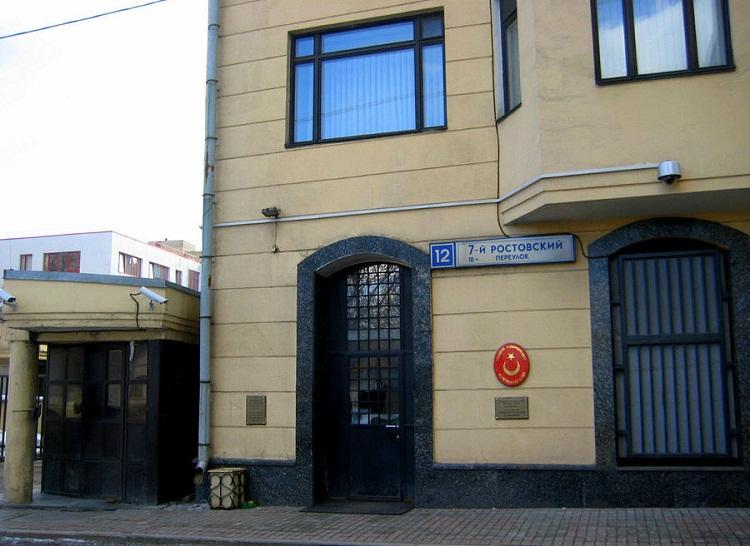 Посольство Турции в Москве (7-ой Ростовский пер., д. 12). Фото: dalniestrany.ru